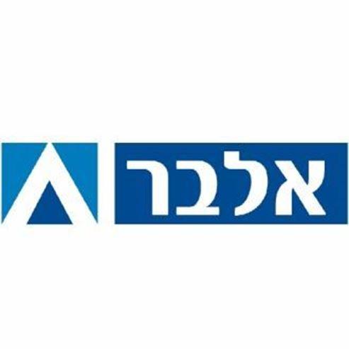 Albar Car Rental Israel