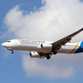 אוקראיניין אינטרנשנל איירליינס - Ukranian International Airlines