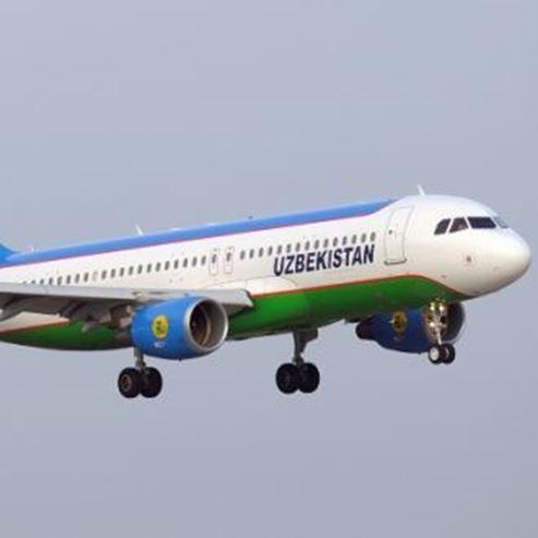 אוזבקיסטן אייר - Uzbekistan Air