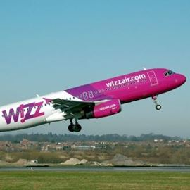 וויז אייר אוקראינה - WizzAir Ukraine