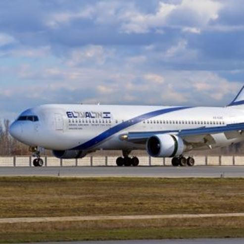 אל  על - El Al