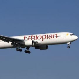 אתיופיאן איירלינס - Ethiopian Airlines