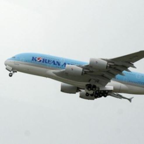 Korean air airlines the official website for tourist information korean air publicscrutiny Images