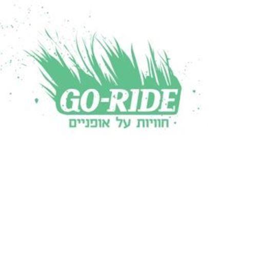 גו רייד - Go Ride