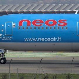 נאוס - Neos