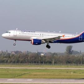 אורנבורג איירליינס - Orenburg Airlines