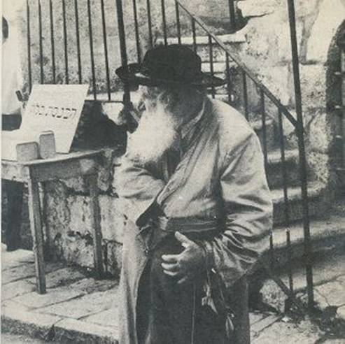 Picture of  In The Footsteps Of The Righteous Rabbi Arieh Levin