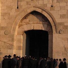 שער יפו - Jaffa Gate