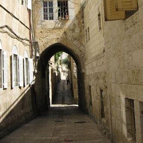 הרובע היהודי - Jewish Quarter