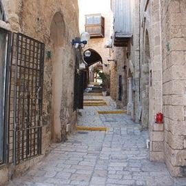רחוב יפו העתיקה - Old Jaffa Street
