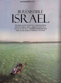 Picture of IRRESISTIBLE ISRAEL
