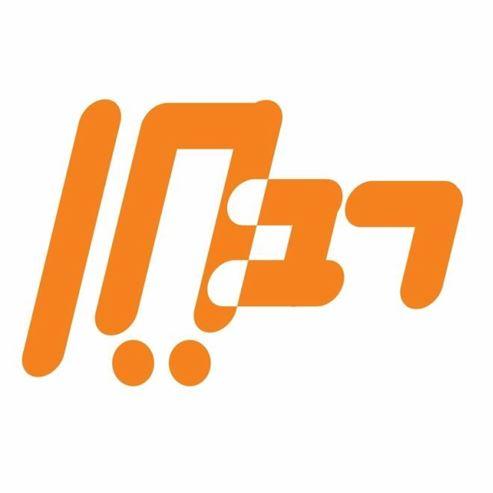 לוגו רב חן - Rav Hen Logo