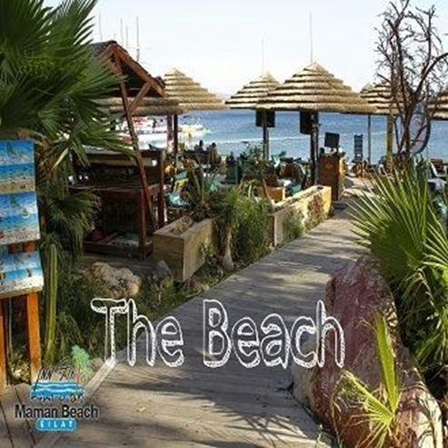 חוף ממן - Maman Beach
