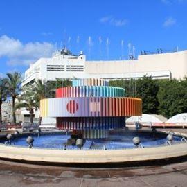 כיכר דיזינגוף - Dizengoff Square