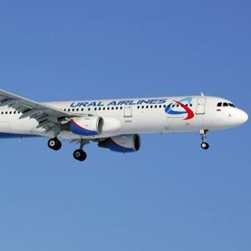 אורל אייר - Ural Airlines