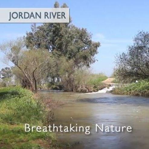 נהר הירדן - Jordan River