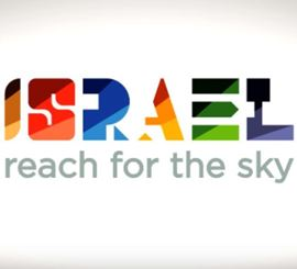 ישראל - Israel