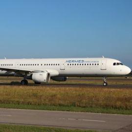 הרמס איירליינס - Hermes Airlines