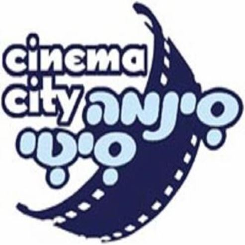סינמה סיטי  - Cinema City