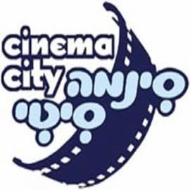 סינמה סיטי  - Cinema City