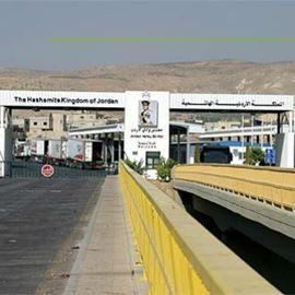 מסוף נהר הירדן - Jordan River Terminal