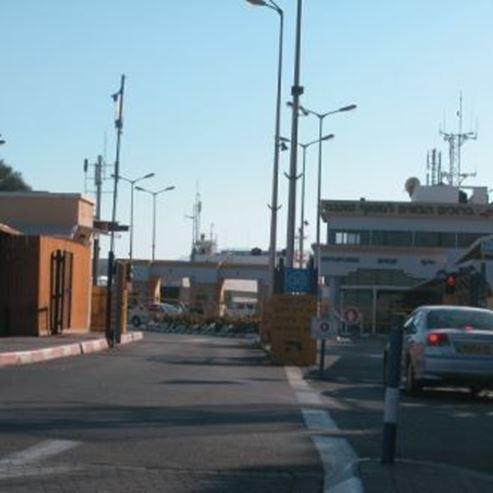 מעבר גבול מנחם בגין - Menachem Begin border crossing