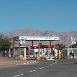 מעבר גבול יצחק רבין - Yitzhak Rabin border crossing
