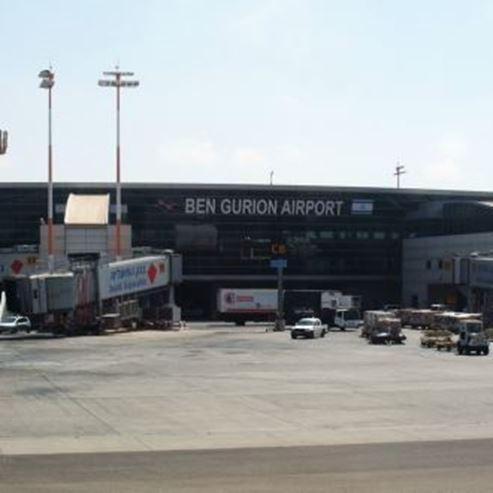 נמל תעופה בן גוריון - Ben Gurion Airport