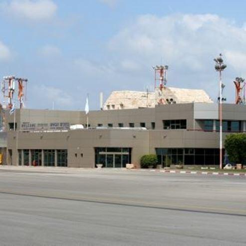 נמל התעופה חיפה - Haifa Airport