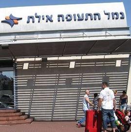 שדה התעופה אילת - Eilat Airport