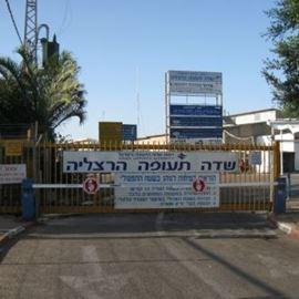 שדה התעופה הרצליה - Herzliya Airport