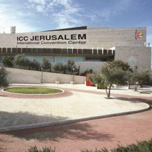 בנייני האומה ירושלים - Binyanei Ha'uma Jerusalem