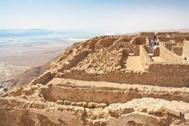 Picture of Israel - Treasures of the Negev