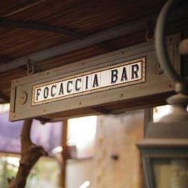 פוקצ'ה בר - Focaccia Bar