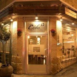 מסעדת צ'לו מבט מבחוץ  - Cielo Restaurant outside view