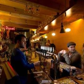 הבר - The Bar