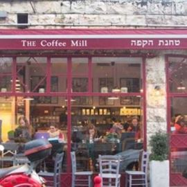 טחנת קפה - Cafe mill