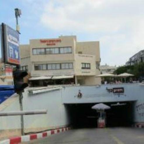חניון בזל  - Bazel Parking lot