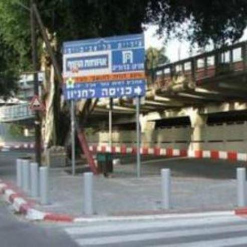 חניון ברוריה - Bruria Parking lot