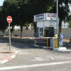 חניון גלית - Galit Parking lot