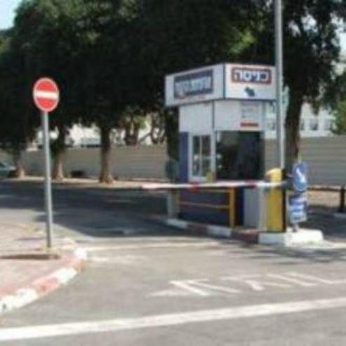 חניון גלית - Galit Parking lot