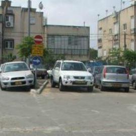 חניון המערכה  - HaMaaracha Parking lot