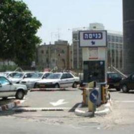 חניון הצפירה 1 - HaTzfira 1 Parking lot