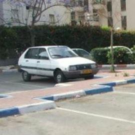 חניון טירת צבי  - Tirat Zvi Parking lot