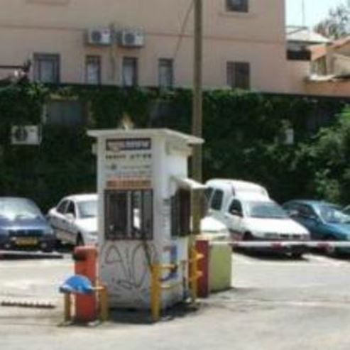 חניון סוזן דלל - Suzan Dalal Parking lot