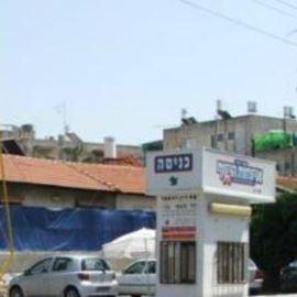 חניון יסוד המעלה 2  - Yesod HaMa'ale 2 Parking lot