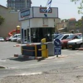 חניון עין יעקב - Ein Yaakov Parking lot