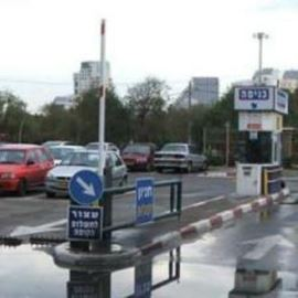 חניון גן הכובשים  - Gan HaKovshim Parking lot