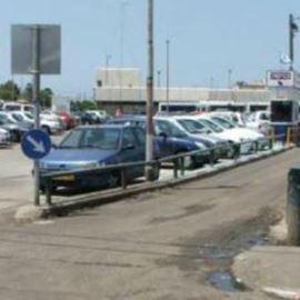 חניון הכרמל  - HaCarmel Parking lot