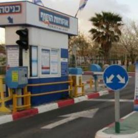 חניון התחנה  - HaTachana Parking lot